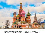 saint basil's cathedral in red... | Shutterstock . vector #561879673
