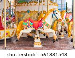 Old French Carousel In A...