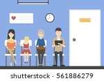 waiting room in hospital with... | Shutterstock .eps vector #561886279