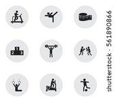 set of 9 training icons....