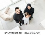 high angle view portrait of... | Shutterstock . vector #561896704