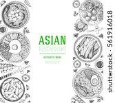 asian food frame. menu design... | Shutterstock .eps vector #561916018