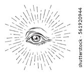 hand drawn grunge sketch eye of ... | Shutterstock .eps vector #561920944