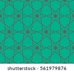 ornamental seamless pattern.... | Shutterstock .eps vector #561979876