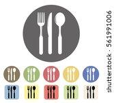 meal icon set.vector...   Shutterstock .eps vector #561991006