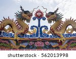 Golden Dragon With Cloud And...