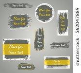 hand drawn grunge brush strokes ... | Shutterstock .eps vector #562047889