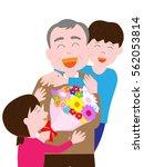 grandchildren who give... | Shutterstock .eps vector #562053814