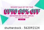 discount and sale banner design ...   Shutterstock .eps vector #562092124