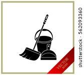 dustpan   broom and  bucket  ... | Shutterstock .eps vector #562093360