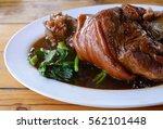yunnan pork stewed in the gravy   Shutterstock . vector #562101448