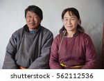 mongolian family is... | Shutterstock . vector #562112536