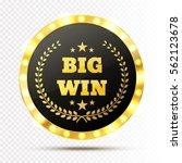 big win retro banner with... | Shutterstock .eps vector #562123678