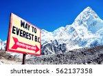 mountain peak everest. highest... | Shutterstock . vector #562137358