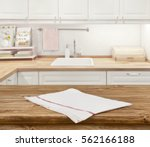 wooden dinning table with... | Shutterstock . vector #562166188