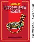 oriental food menu cover hand...   Shutterstock .eps vector #562177330