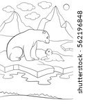 Coloring Pages. Mother Polar...