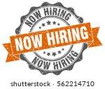 now hiring. stamp. sticker.... | Shutterstock .eps vector #562214710