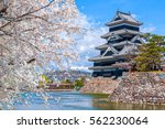 Matsumoto Castle Is One Of The...