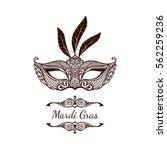 vector logo mask of lace. mardi ...   Shutterstock .eps vector #562259236