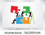 puzzle and people icon vector... | Shutterstock .eps vector #562309144