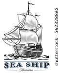 sea ship emblem | Shutterstock .eps vector #562328863