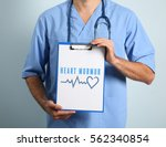 Cardiology And Health Care...