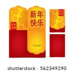 chinese vector card ... | Shutterstock .eps vector #562349290
