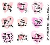 hand written phrase. vector... | Shutterstock .eps vector #562350670