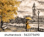 oil painting on canvas  street... | Shutterstock . vector #562375690