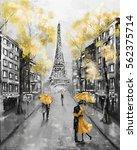 oil painting  paris. european... | Shutterstock . vector #562375714