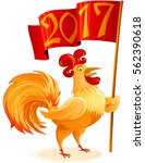 Rooster For Chinese New Year...