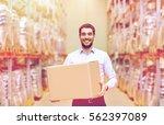 wholesale  logistic  business ... | Shutterstock . vector #562397089