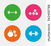 dumbbells sign icons. fitness... | Shutterstock .eps vector #562400788