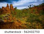 ethiopia new york   konso | Shutterstock . vector #562432753