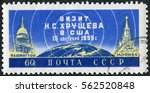 Small photo of MOSCOW, RUSSIA - DECEMBER 10, 2015: A stamp printed in USSR shows US Capitol, Globe and Kremlin, Visit of Premier Nikita Khrushchev to the USA September 1959, circa 1959