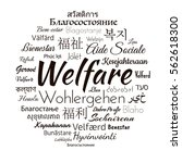 welfare concept  word... | Shutterstock .eps vector #562618300