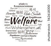 welfare concept  word... | Shutterstock .eps vector #562618300