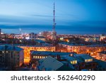 Small photo of Night cityscape view of Voronezh, View to tower telecentre