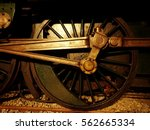 steam locomotive wheel | Shutterstock . vector #562665334