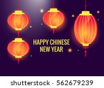set of chinese new year paper... | Shutterstock .eps vector #562679239