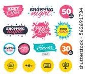 sale shopping banners. special... | Shutterstock .eps vector #562691734