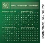big icon set clean vector | Shutterstock .eps vector #562701790
