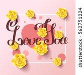 valentine day vector... | Shutterstock .eps vector #562751224