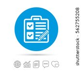 checklist with pencil sign icon.... | Shutterstock .eps vector #562755208