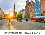 Gdansk  Poland   May 7  2014 ...