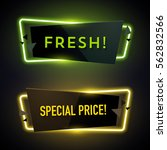 set of geometric neon vector... | Shutterstock .eps vector #562832566