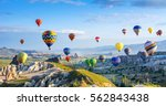 the great tourist attraction of ... | Shutterstock . vector #562843438