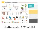 Office interiors creation kit of different furniture, accessories, plants and patterns for walls. Create your own design of workplace. Set of vector elements. | Shutterstock vector #562868104