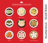 food for chinese new year | Shutterstock .eps vector #562878364